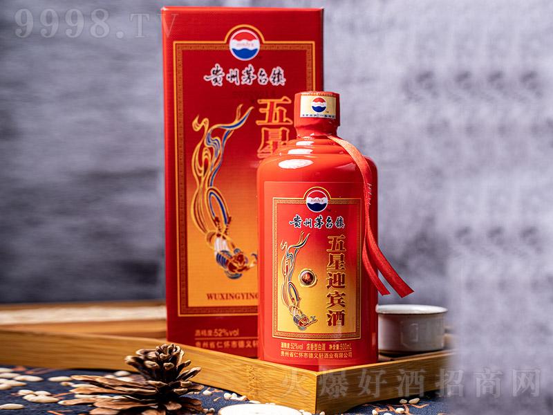 五星迎宾酒 浓香型白酒【42°52° 500ml】