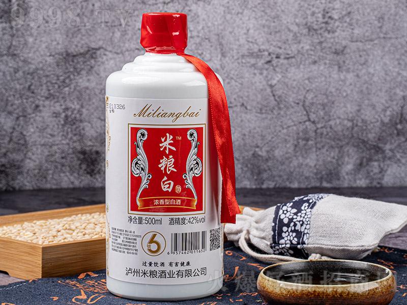 泸州米粮白酒瓷瓶 浓香型白酒【42°52° 500ml】