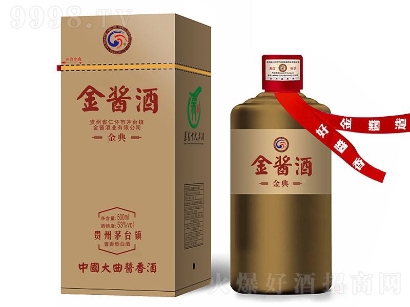 金酱酒金典 酱香型白酒【53° 500ml】