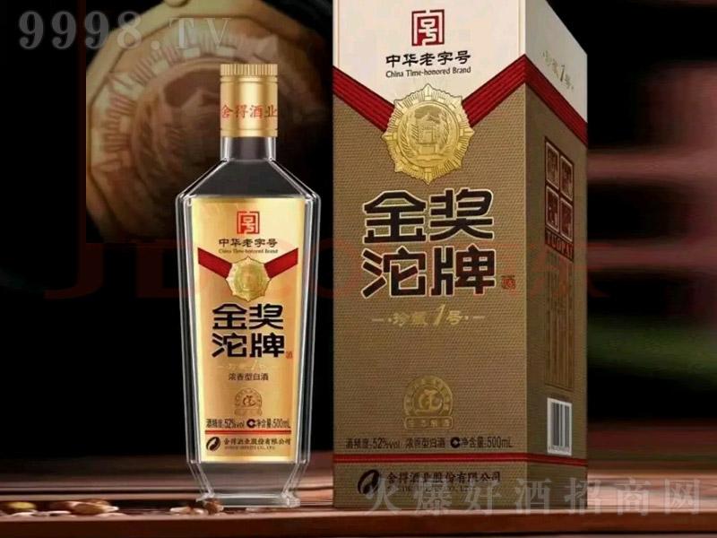 沱牌酒珍藏1号 浓香型白酒【52° 500ml】