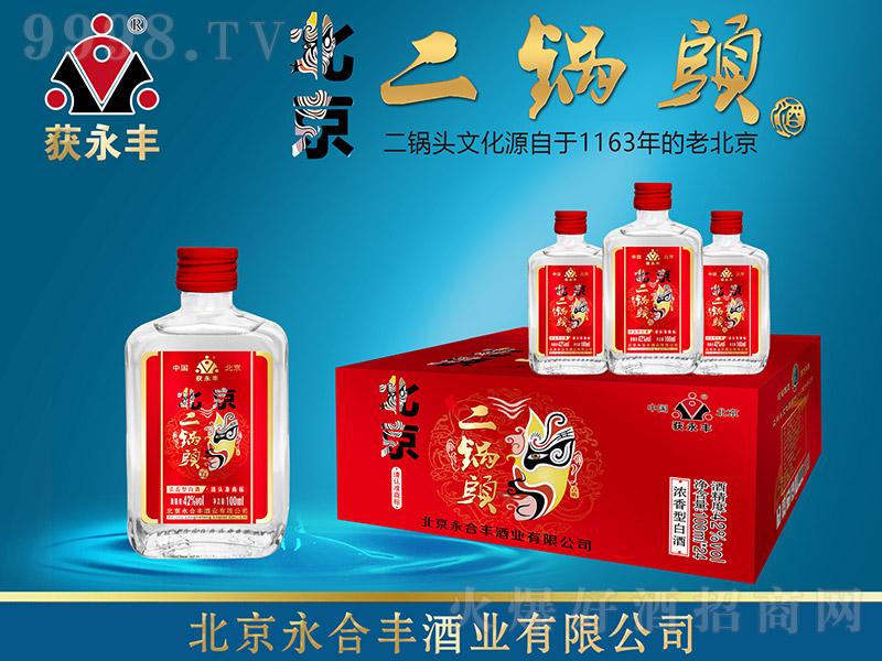 获永丰北京二锅头酒脸谱小瓶装 浓香型白酒【42° 100ml×24】