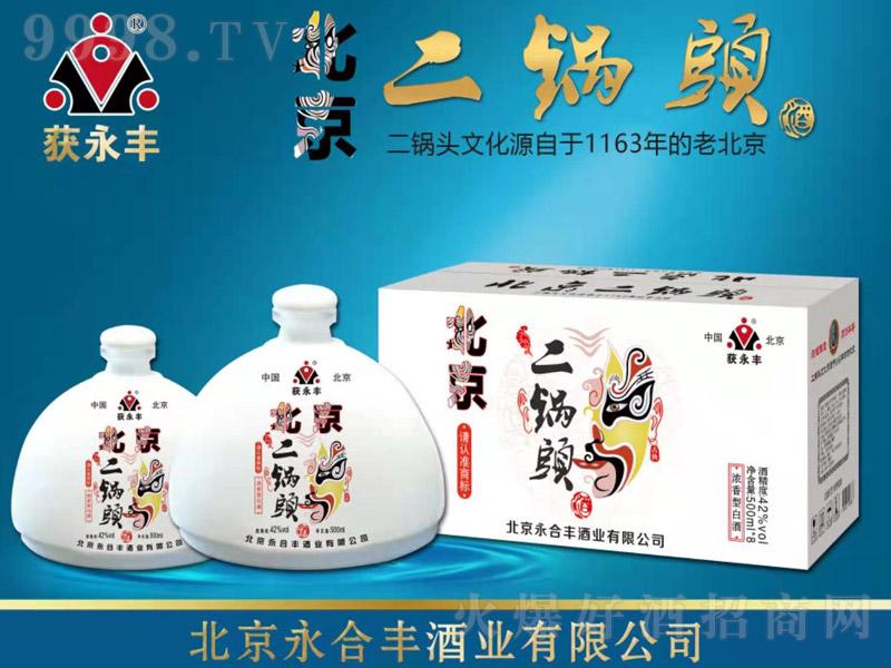 获永丰北京二锅头酒脸谱白坛装 浓香型白酒【42° 500ml×12】