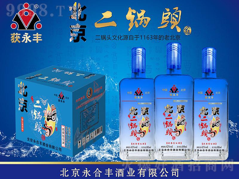 获永丰北京二锅头酒脸谱蓝瓶 浓香型白酒【42° 500ml×12】