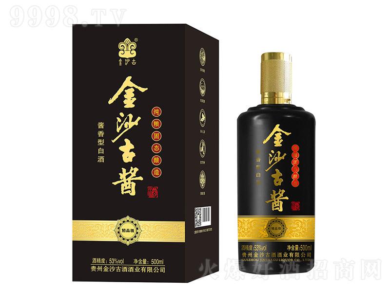 金沙古酱精品级 酱香型白酒【53度 500ml】