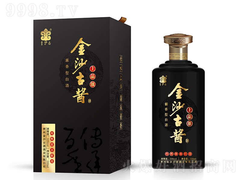 金沙古酱上品级 酱香型白酒【53度 500ml】
