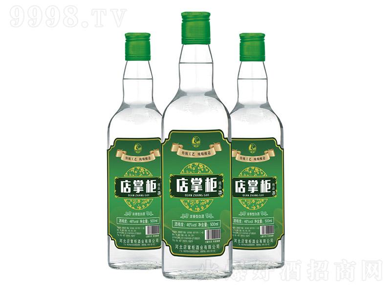 店掌柜・绿标精品酒【42°46°1x12x500ml】浓香型白酒