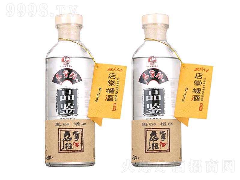 店掌柜・品鉴酒【42°46°1x6x450ml】浓香型白酒