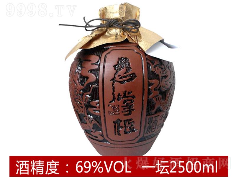 店掌柜・原浆液酒【69°1x2500ml】浓香型白酒