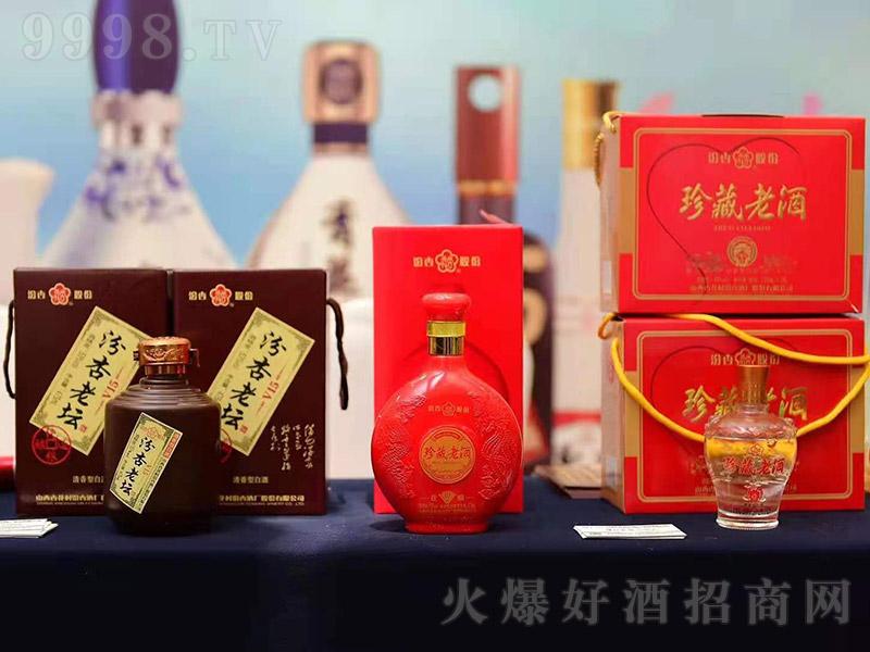 汾酒集团珍藏老坛糖酒会现场汾杏系列产品