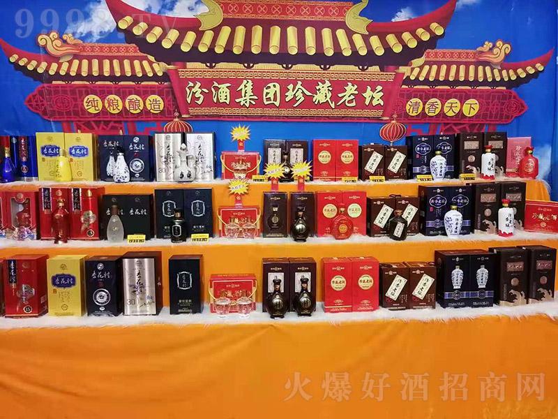 汾酒集团珍藏老坛糖酒会现场产品
