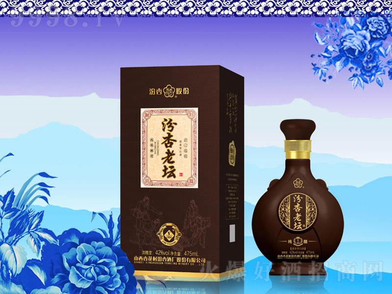 汾杏老坛酒 清香型白酒【42° 475ml】