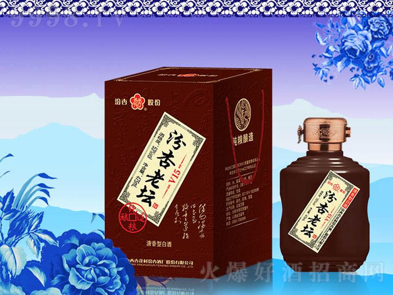 汾杏老坛酒V15 清香型白酒【53° 475ml】