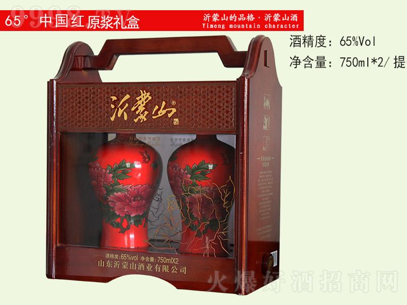 沂蒙山酒原浆 浓香型白酒【65° 750ml×2】