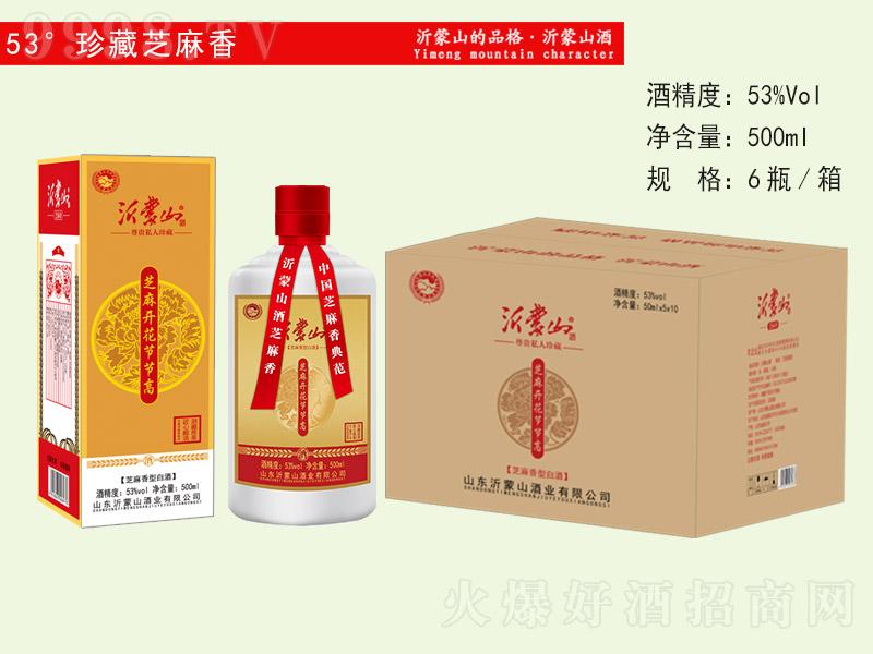 沂蒙山酒珍藏 芝麻香型白酒【53° 500ml×6】