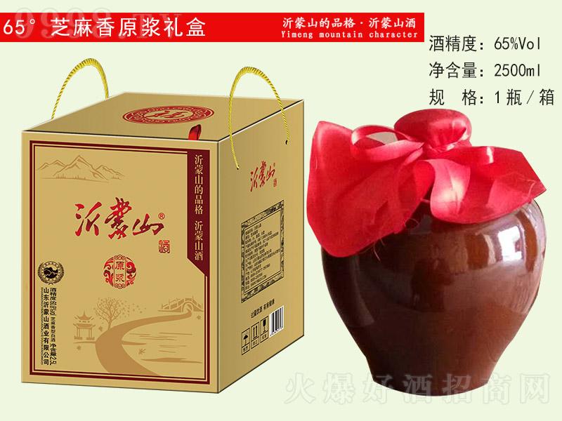 沂蒙山酒 芝麻香型白酒【65° 2500ml×1】