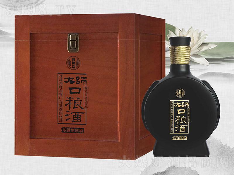 大师口粮酒 浓香型白酒【46° 500ml】