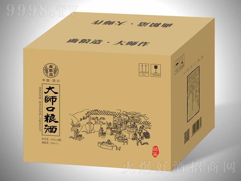 大师口粮酒品鉴 浓香型白酒【42° 500ml×6】