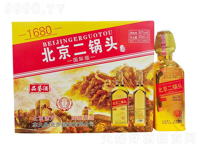 闷�N咪北京二锅头酒品鉴酒 清香型白酒【50° 500ml】
