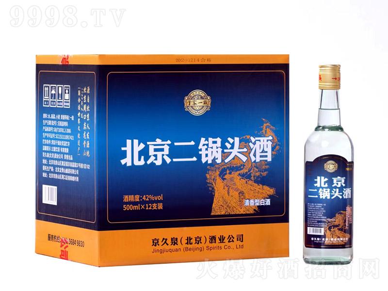 于客一族北京二锅头酒 清香型白酒【42° 500ml×12】