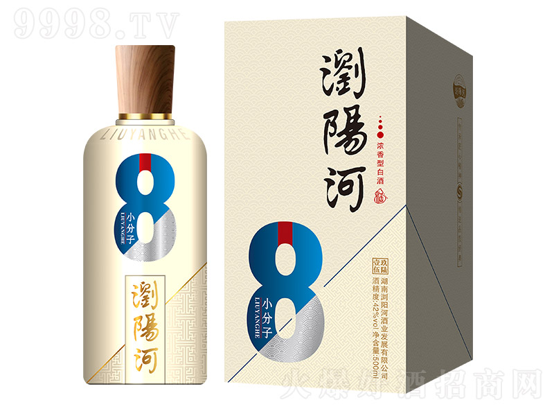 浏阳河酒小分子8 浓香型白酒【42° 500ml】