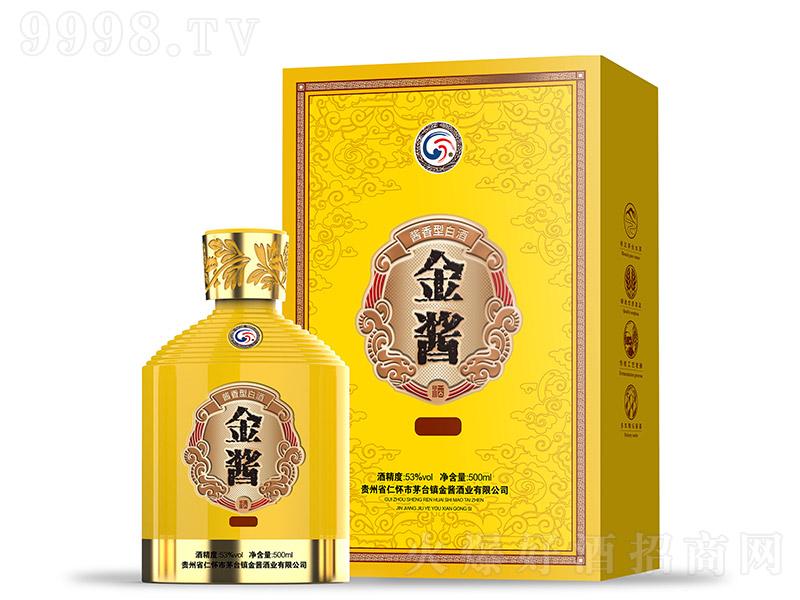金酱酒酱香型白酒黄盒【53度500ml】