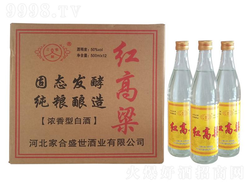 三贤醉红高粱酒 浓香型白酒【50° 500ml×12】