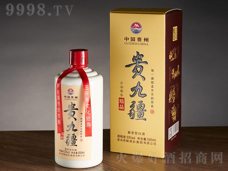 贵九疆酒精品 酱香型白酒【53° 500ml】