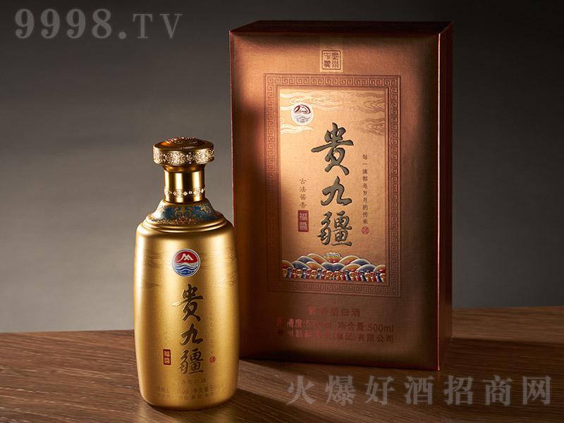 贵九疆酒福酱 酱香型白酒【53° 500ml】
