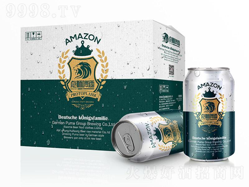彪狮啤酒 【8° 330ml】