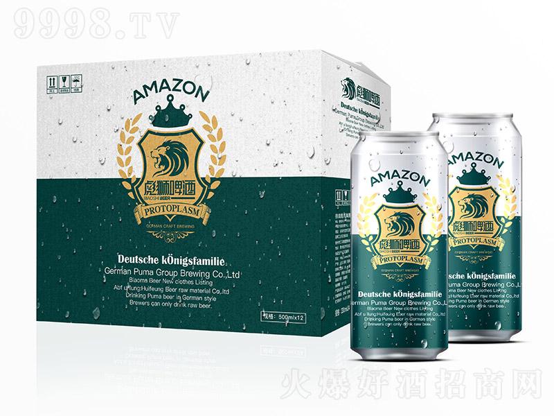 彪狮啤酒【8°500ml】