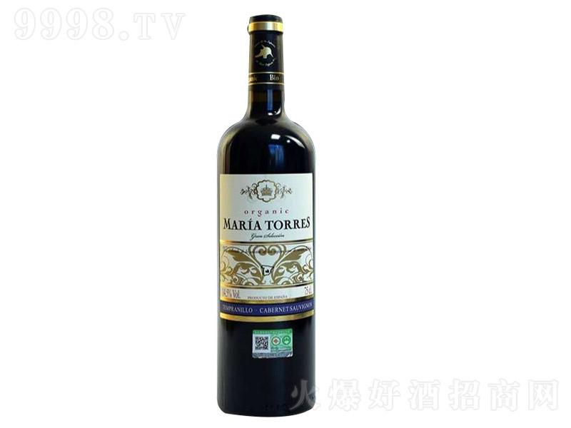 托雷斯有机干红葡萄酒【14.5° 750ml】