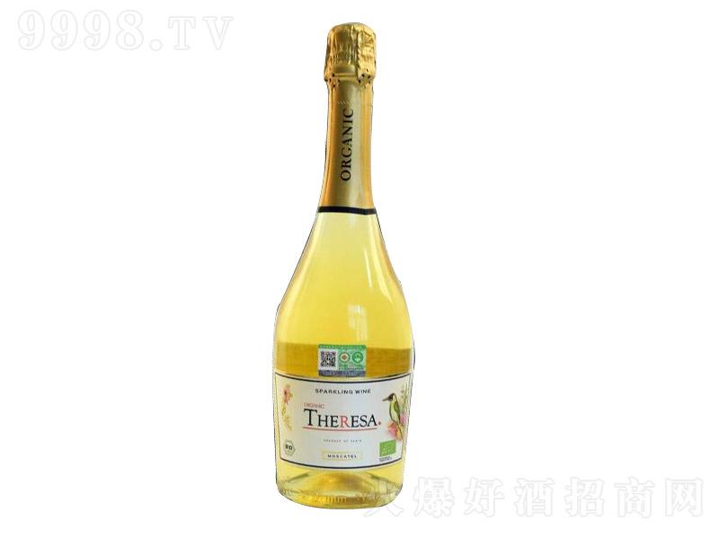 特瑞沙有机白葡萄起泡酒 【8° 750ml】