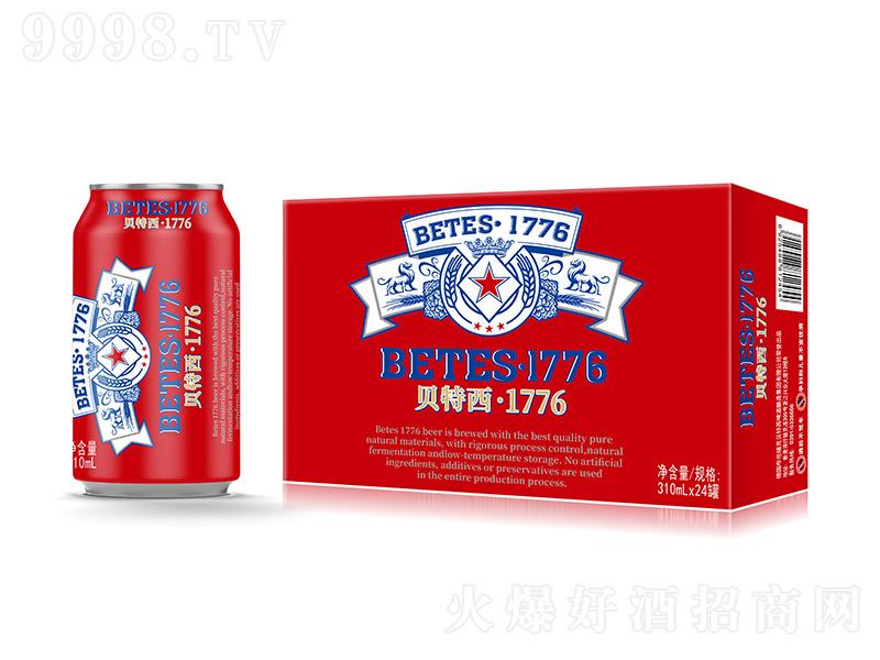 贝特西1776啤酒【7° 310ml×24】