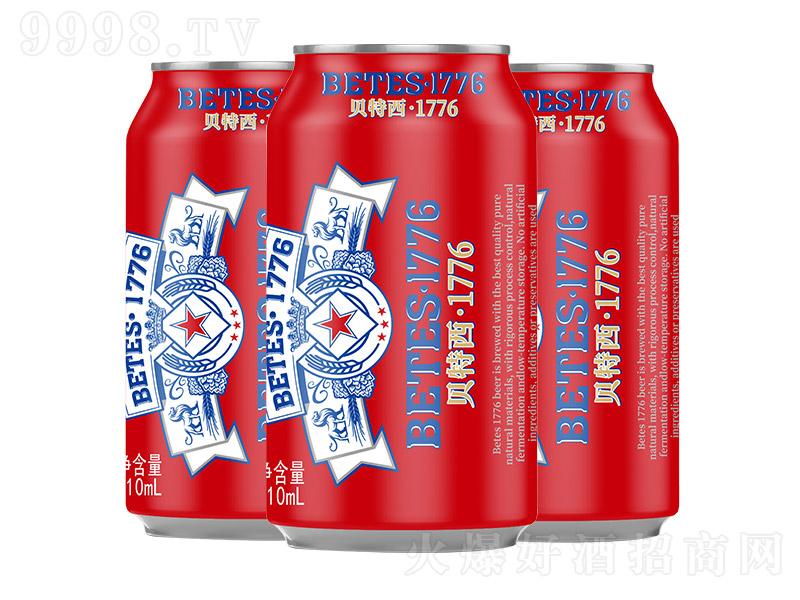 贝特西1776啤酒(罐)【7° 310ml×3】