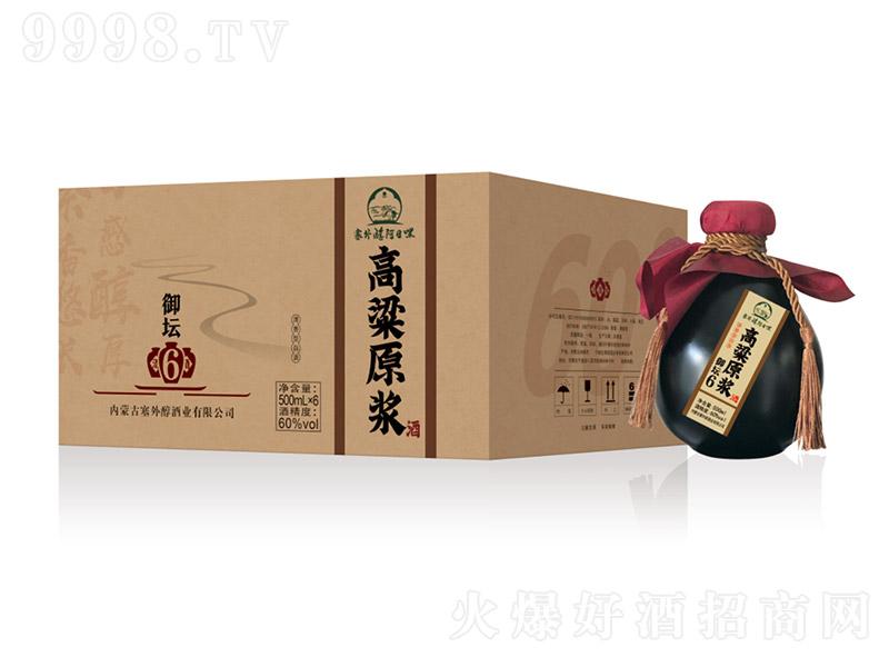 塞外醇阿日嘿・高粱原浆酒御坛6 清香型白酒【60° 500ml×6】