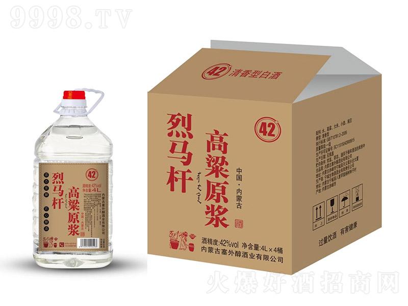 烈马杆・高粱原浆酒 清香型白酒【42° 4L×4桶】