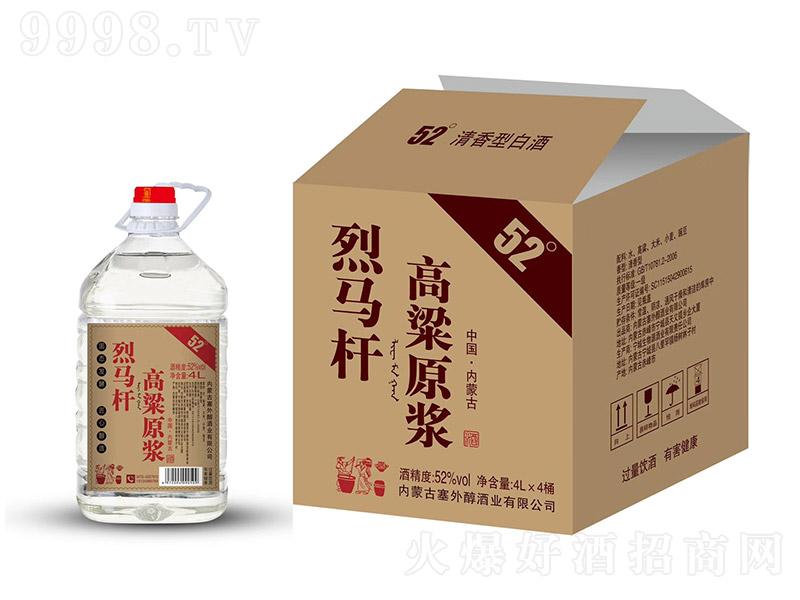 烈马杆・高粱原浆酒 清香型白酒【52° 4L×4桶】