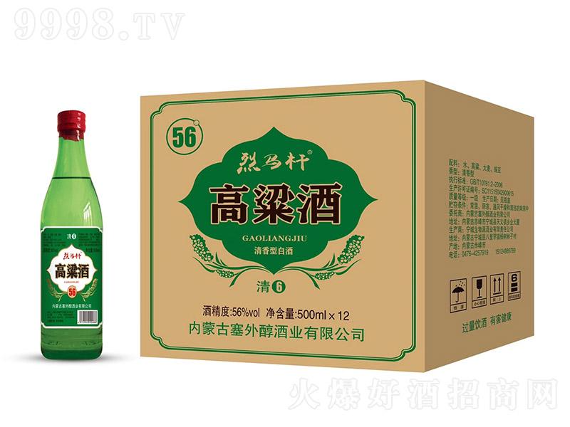 烈马杆・高粱酒清6 清香型白酒【56° 500ml×12】