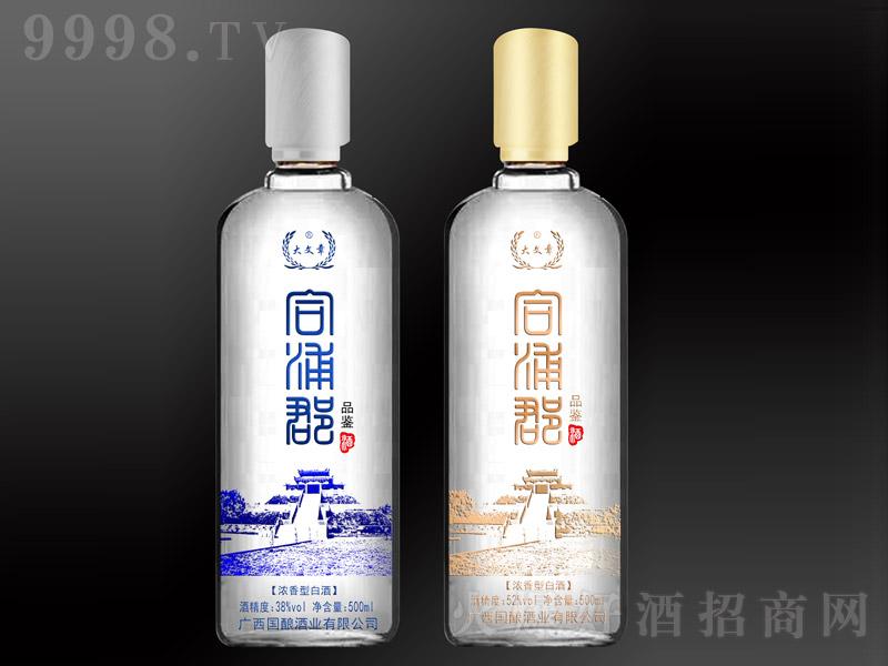 合浦郡 浓香型白酒【52度 500ml】