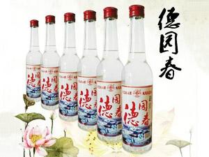 吉林省德惠市菜园子酿酒厂