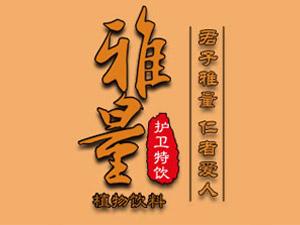 江苏清维饮料有限公司