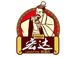 黑龙江省宏达酒业有限责任公司