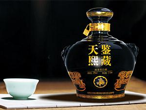河南永熙酒业有限公司(汾酒鉴藏)