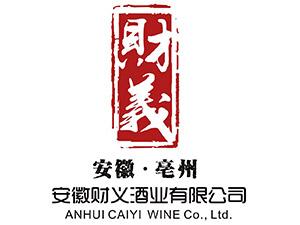 安徽省财义酒业有限公司