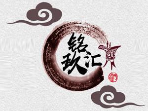 江苏宿迁铭玖汇贸易有限公司