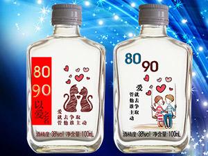 青春8090酒品牌运营中心