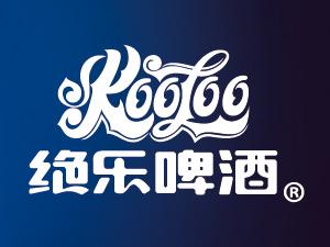绝乐(上海)国际贸易有限公司