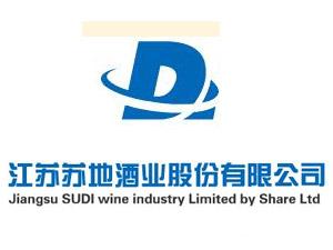 江苏苏地酒业有限公司