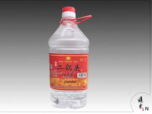 安徽亳州市万历酿酒有限公司