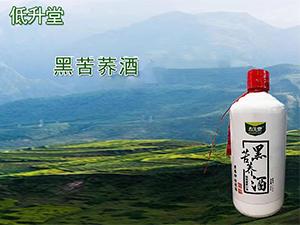 天津港保税区爱信食品公司